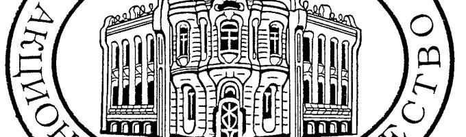 Логотип фирмы Бабаевский