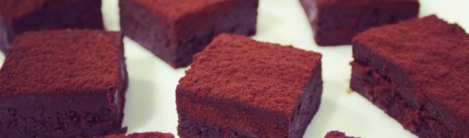 Шоколад Nama