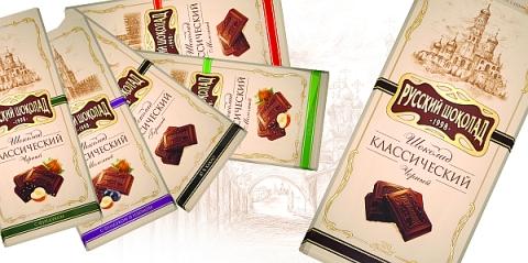 Русский шоколад