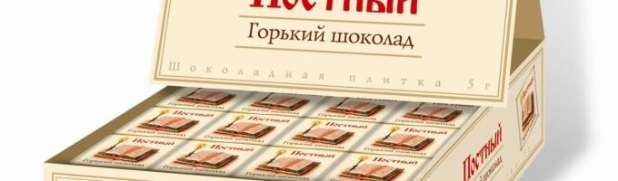 Постный шоколад