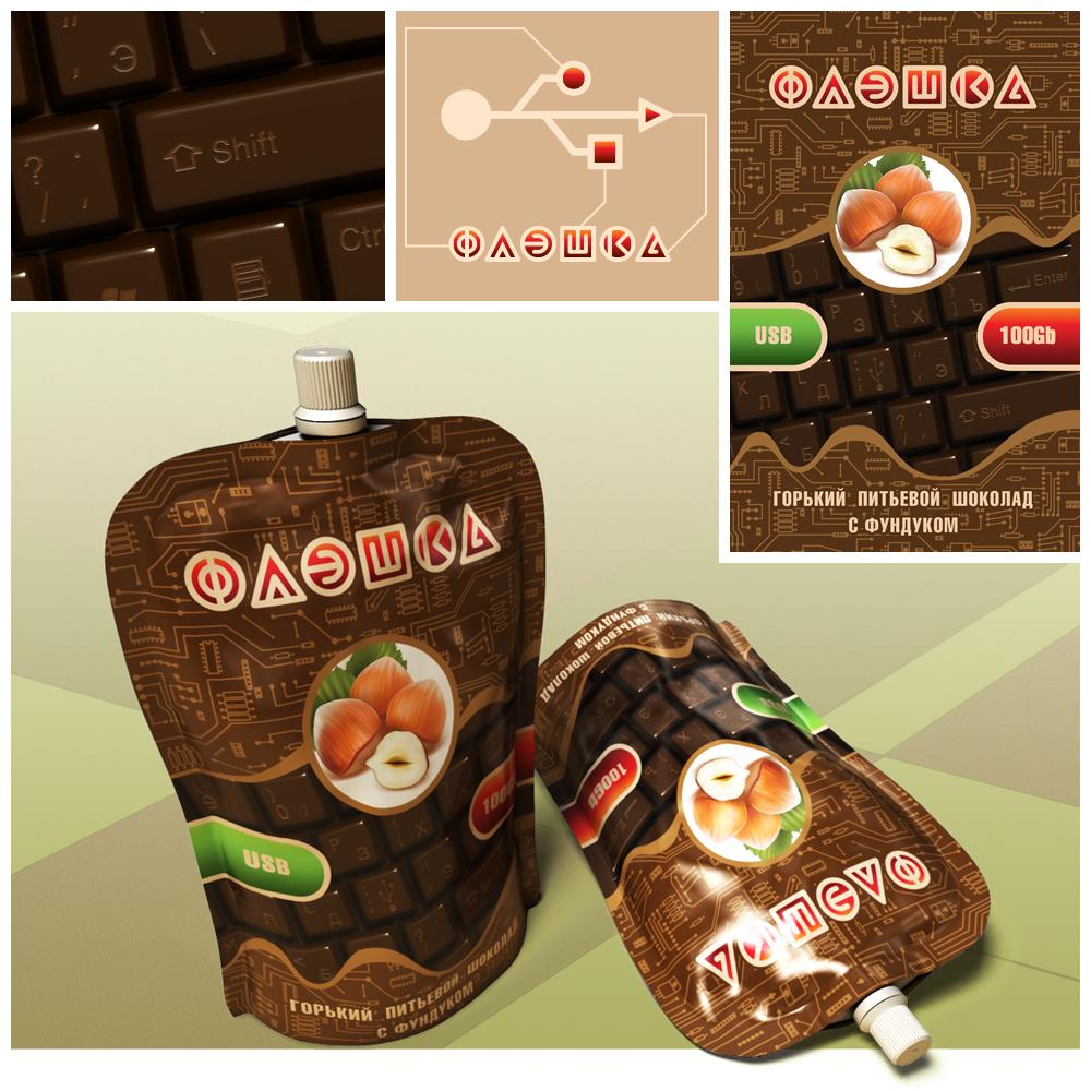 Жидкий шоколад в упаковке