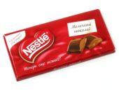 Шоколад Нестле (Nestle)