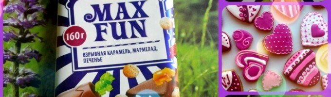 Новинка! Alpen Gold Max Fun