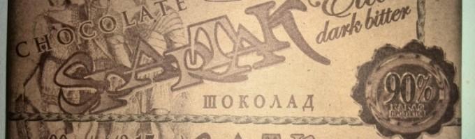 Шоколад Спартак (Spartak)