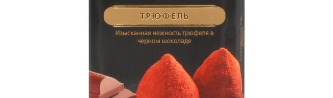 Шоколад Amour (Амур)