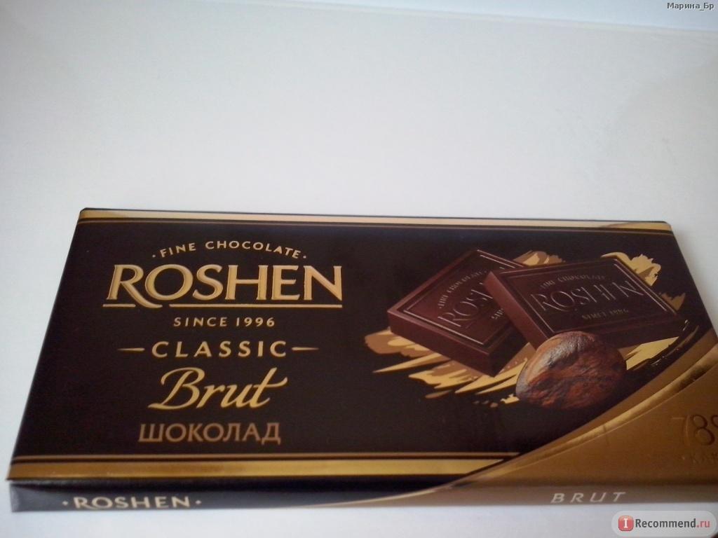 Скачать песню стала лучшей из лучших шоколад