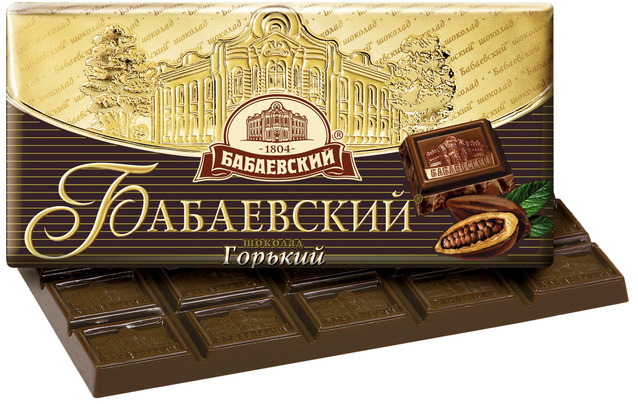 Горький шоколад Бабаевский