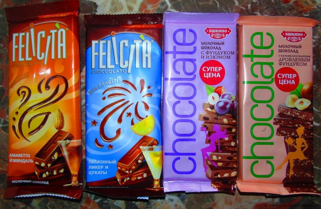 Шоколад Felicita (Феличита)