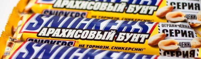 Шоколад Сникерс (Snickers)