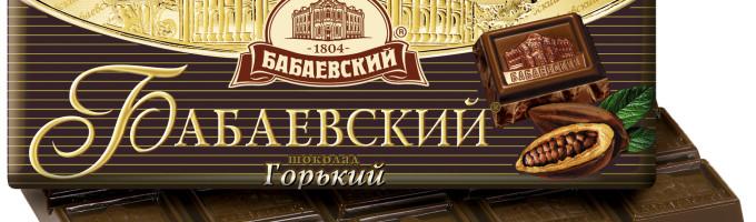 Шоколад Бабаевский