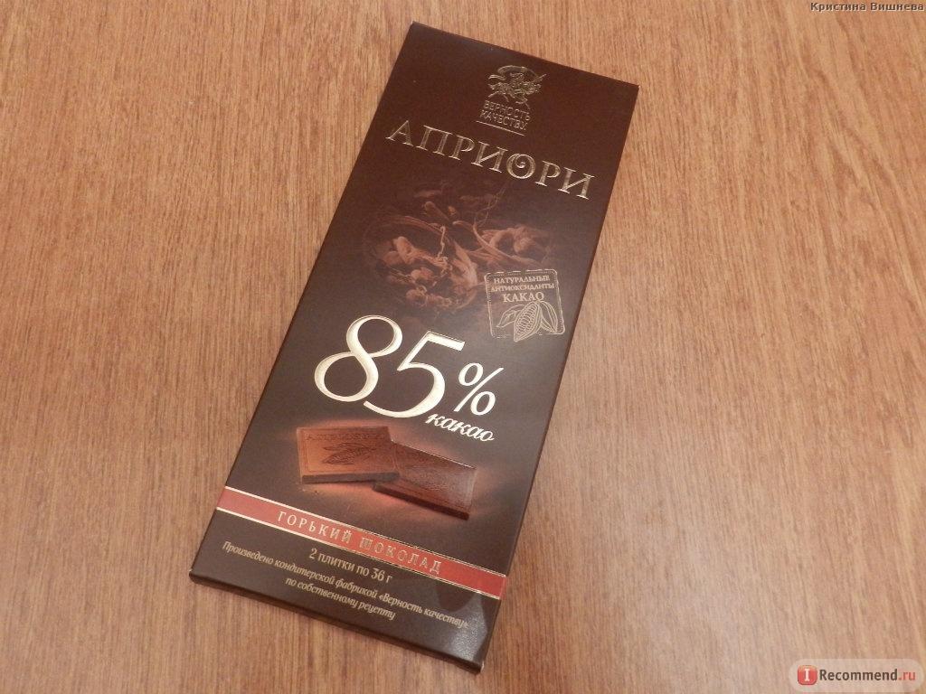Шоколад Верность качеству
