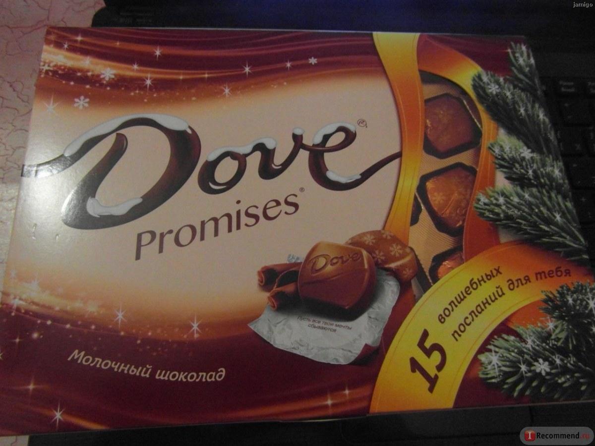 Шоколад Dove (Дав)