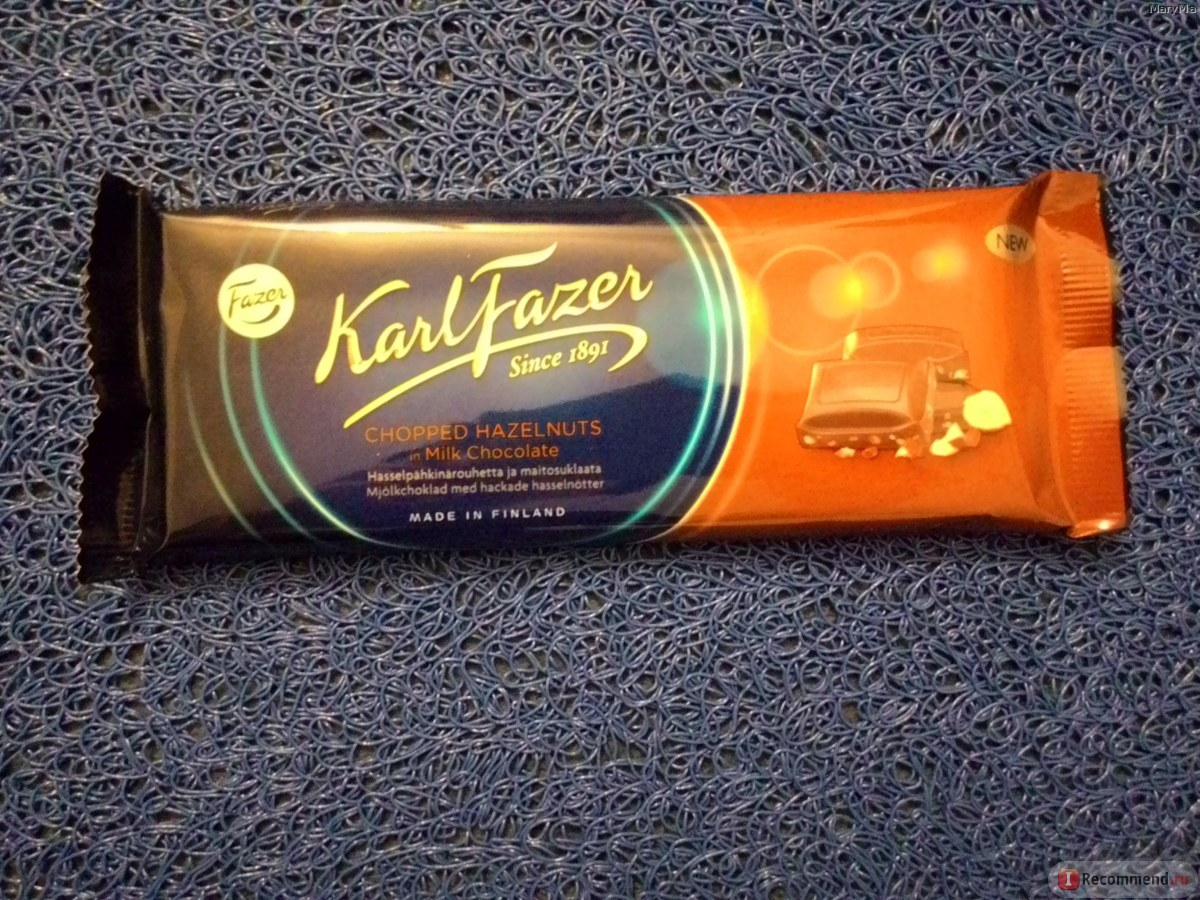 Шоколад Fazer (Фазер)