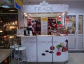 Шоколад Frade (Фраде)