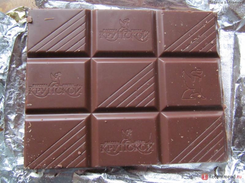 Шоколад «Русский Шоколад»