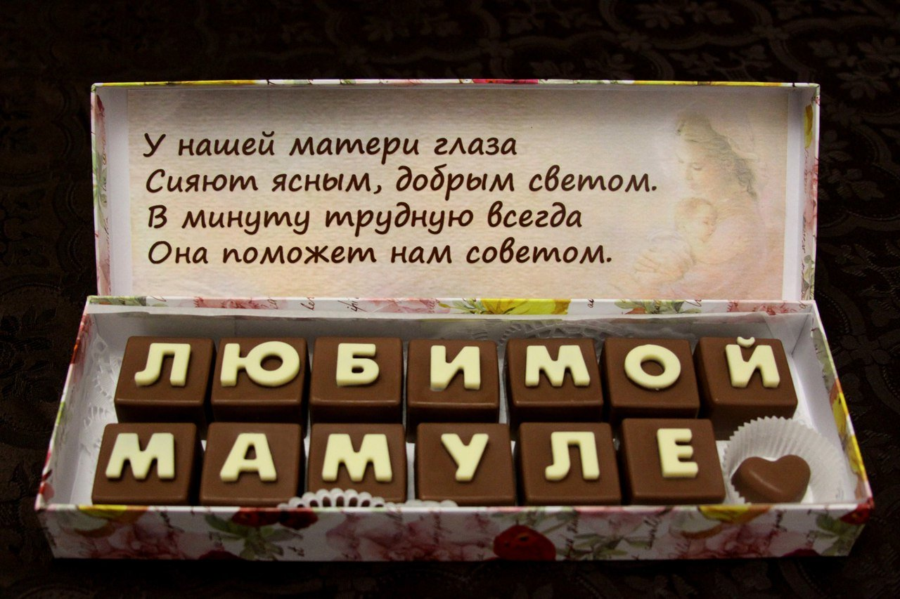 торт шоколадный с шоколадным кремом рецепты пошагово в