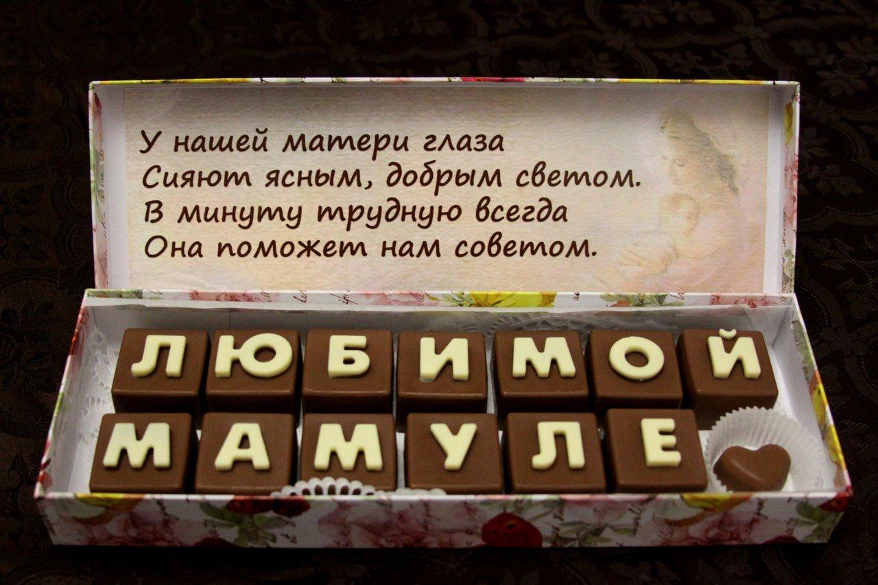 Формочки из шоколада своими руками фото 172
