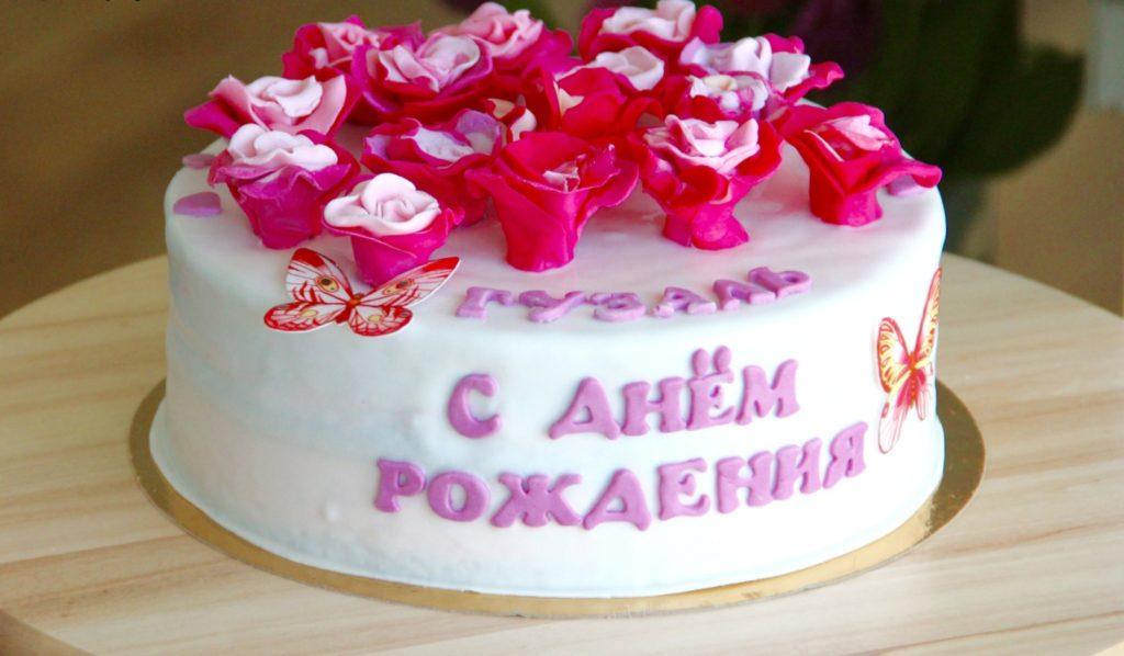 Торт с шоколадными буквами