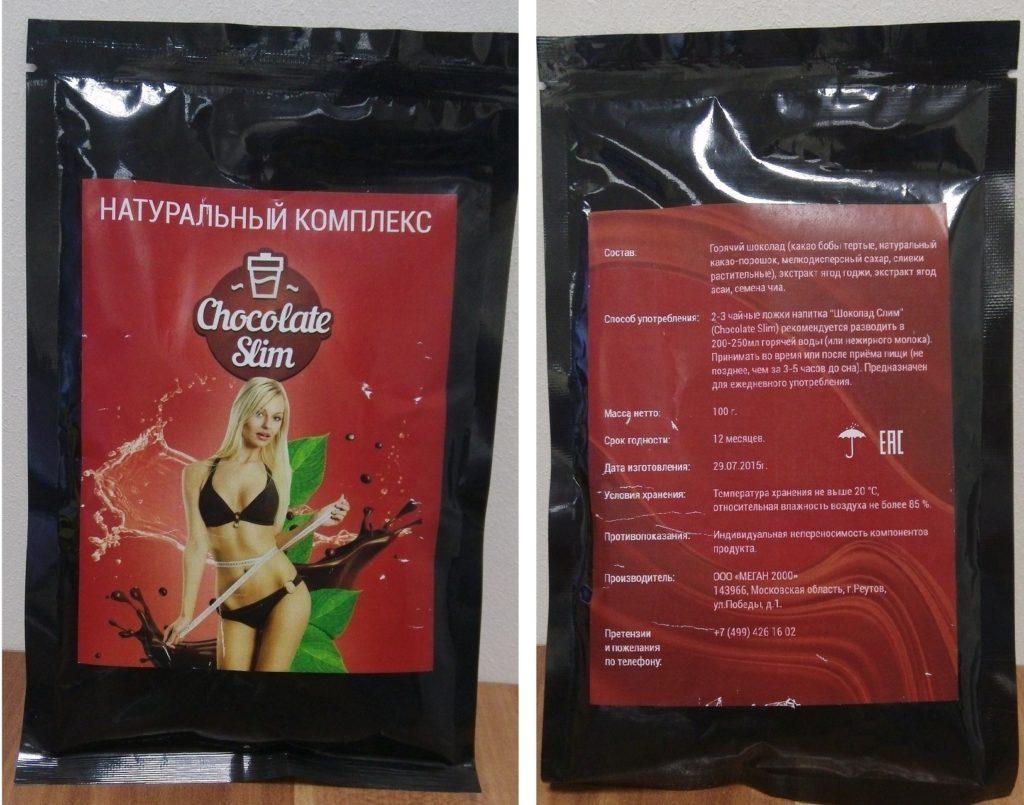 «Шоколад Слим», производитель ООО «Меган 2000»