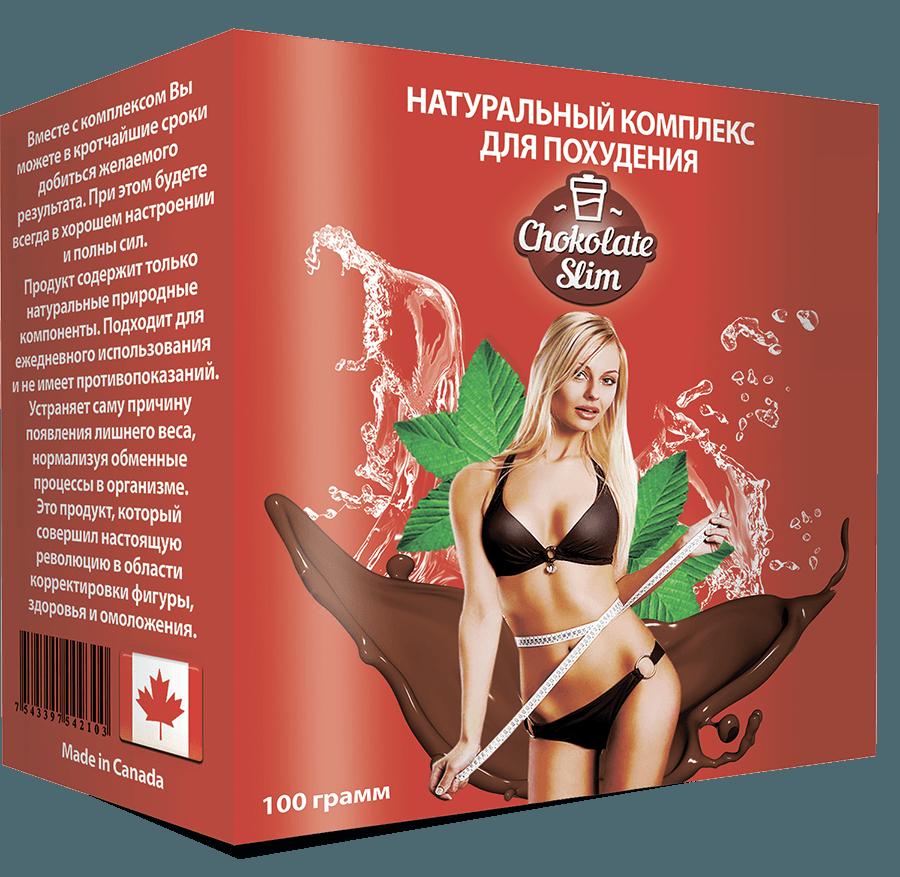 «Шоколад Слим» канадского производства