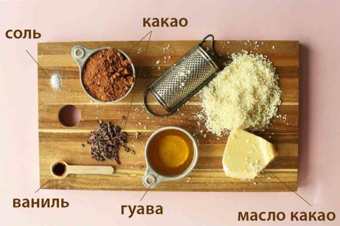 Ингредиенты для рецепта веганского шоколада