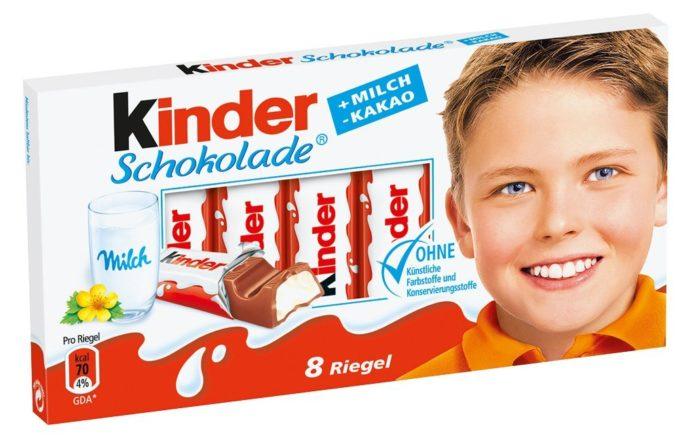 Современная упаковка шоколада «Киндер»