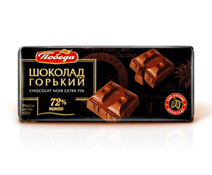 Горький шоколад «Победа вкуса»