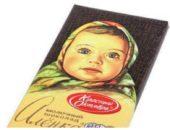 Российский шоколад Аленка едет в Китай