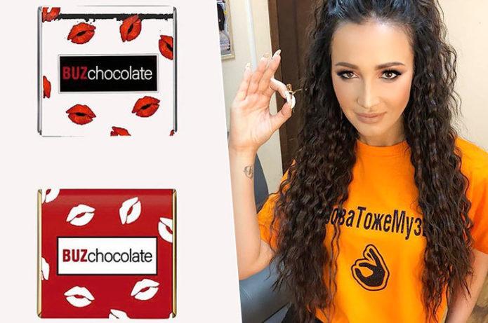 Ольга Бузова выпустит шоколад