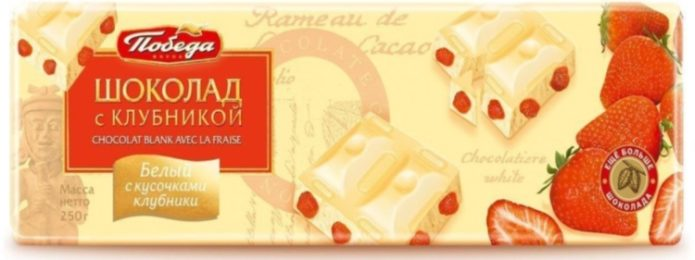 Шоколад «Победа»