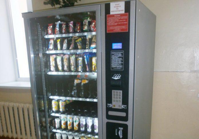 Автомат в школе