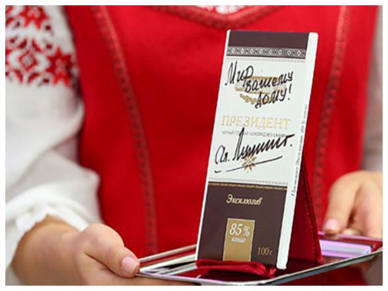 шоколад лукашенко