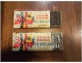 старый шоколад