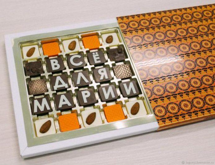 Как приготовить шоколадные буквы своими руками