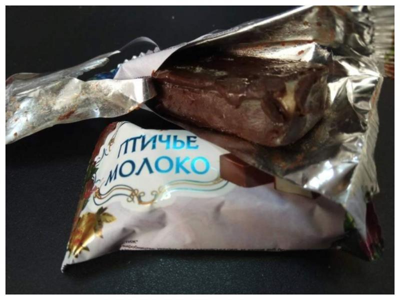 конфета пропавшая