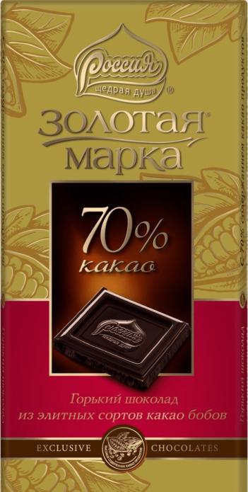 золотая марка россия