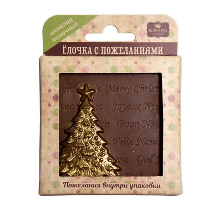 Шоколадная открытка с Рождеством