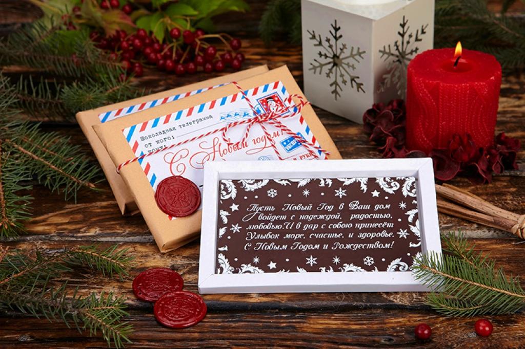 поздравление с новым годом шоколадка политический экономический деятель