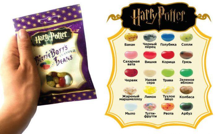 Конфетки из «Гарри Поттера»
