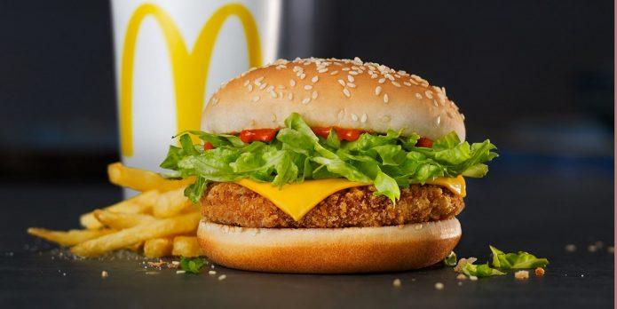 макдональдс или бургер кинг