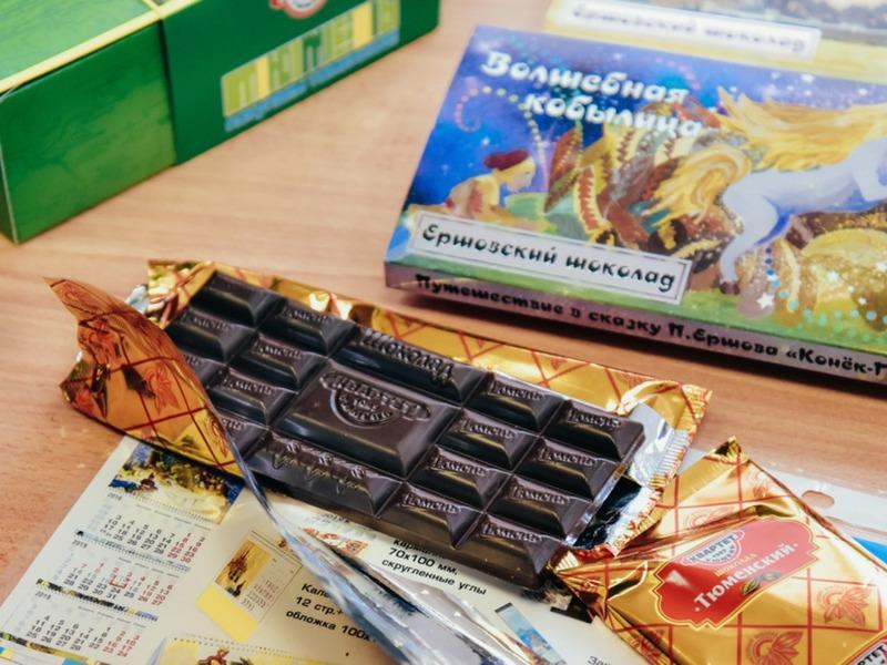 Ершовский шоколад