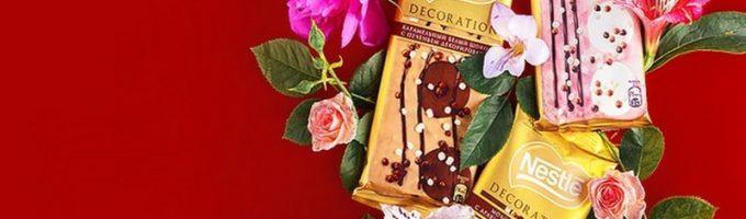 Nestle® Decoration