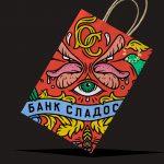 Банк сладостей