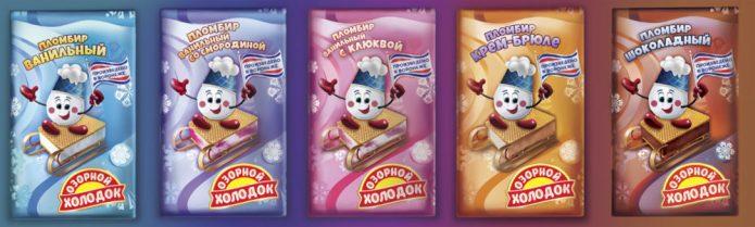 Воронежское мороженое