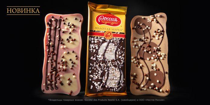 Шоколад «Золотая марка»
