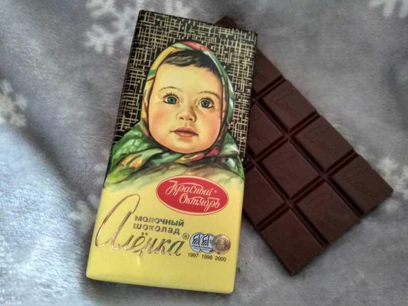 аленка шоколадка