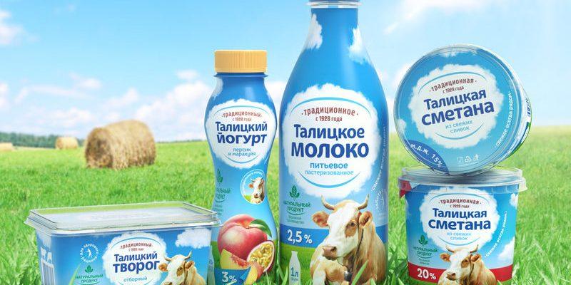 талицкие молочные фермы