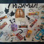 Плакат со сладостями для молодого человека
